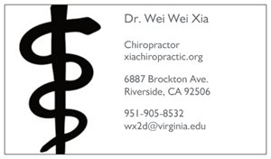 Xia_businesscard